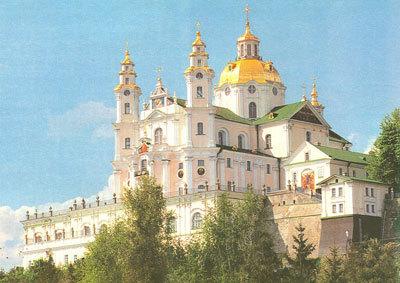 Manastirea Pochaev - o lavra cu istorie tumultoasa