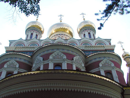 Manastirea Shipka
