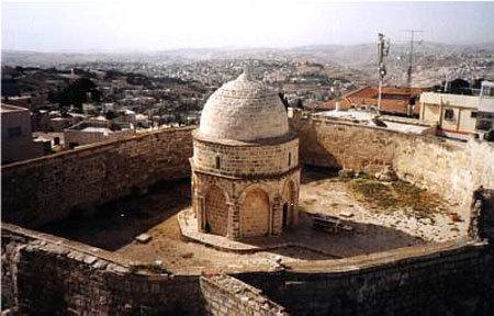 Capela Inaltarea Domnului din Ierusalim