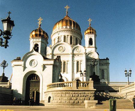 Catedrala Hristos Mantuitorul din Moscova