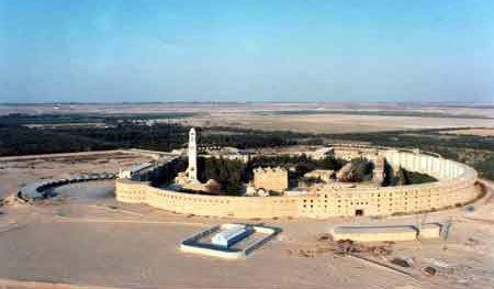 Manastirea Sfantul Macarie cel Mare