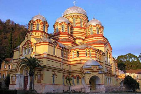 Manastirea Noul Athos