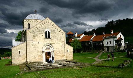Manastirea Gradac