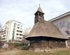 Biserica Sfantul Nicolae din Bejan