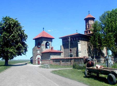 Biserica Alba Sfantul Gheorghe - Baia