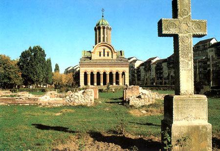 Catedrala arhiepiscopala din Targoviste