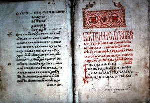 Etimologia cuvantului Craciun