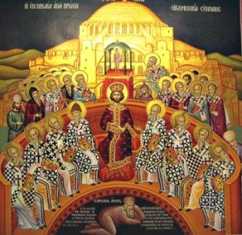 Educatia teologica in Scriptura si la Sfintii Parinti