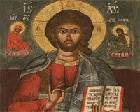 Despre Sfintii Parinti si Dascali ai Bisericii