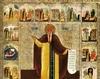 Cunoasterea lui Dumnezeu dupa Sfantul Maxim Marturisitorul