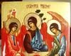 Sfanta Treime sau Sfanta Trinitate?