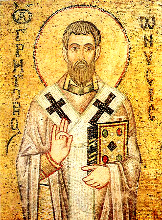 Epistola Sfantului Grigorie de Nyssa despre diferenta dintre fiinta si ipostas
