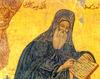 Invatatura despre unirea ipostatica la Sfantul...