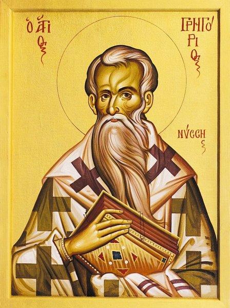 Lumea in invatatura Sfantului Grigorie de Nyssa