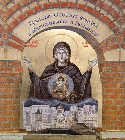 Date privind existenta Episcopiei Maramuresului si Satmarului