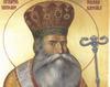 Canonizarea Sfantului Ierarh Grigorie Dascalu