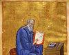 Sfanta Evanghelie dupa Ioan