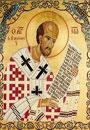 Activitatea misionara a Sfantului Ioan Gura de Aur