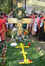 Parastas de un an pentru Parintele Calciu la Manastirea Petru Voda