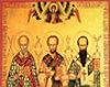 Teologia - vocatia originara a omului, dupa...
