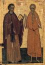 Parintii Bisericii - Invatatorii nostri