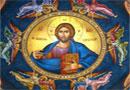 Teologie si stiinta