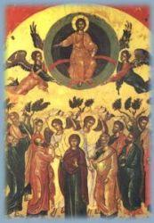 Despre  Inaltarea lui Hristos