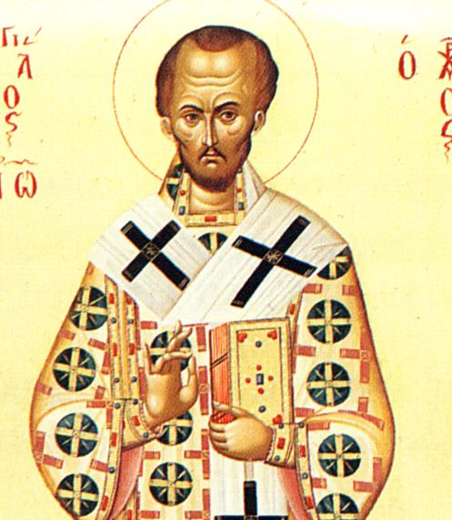 Pedagogia divina in spiritualitatea Sfantului Ioan Gura de Aur
