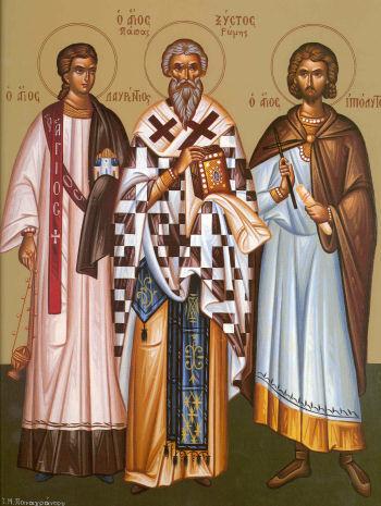 Asceza si transfigurare