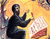 Teologia Paradisului la Sfantul Efrem