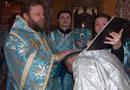 Hirotonia preotului in ritul liturgic bizantin