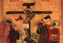Jertfa Domnului in cartile de ritual ale Bisericii
