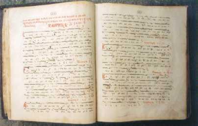 Muzica de traditie bizantina la romani in sec. al XIX - lea