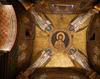 Imnul Trisaghion, Apostolul si Evanghelia