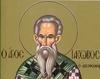 Liturghia Sfantului Iacob in cultul crestin