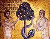 Unirea rodnica a lui Adam si a Evei