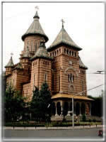 Organizarea Arhiepiscopiei ortodoxe romane a Timisoarei