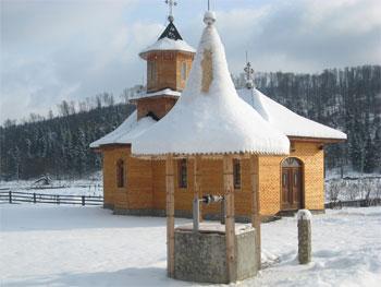 Episcopia Buzaului si Vrancei
