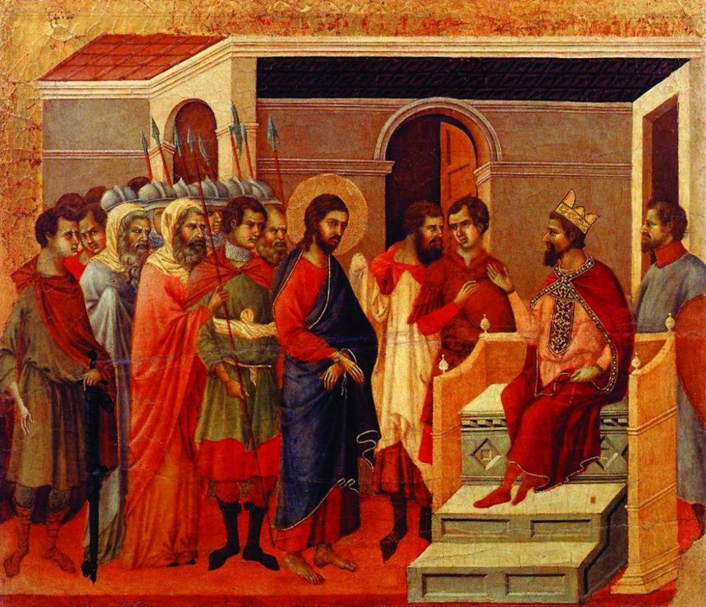 Iisus inaintea lui Pilat