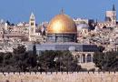 PELERINAJ de CRACIUN in ISRAEL