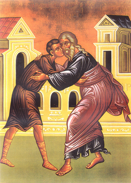 Despre fiul risipitor - Sfantul  Grigorie Palama