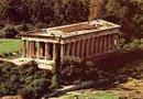 Caracteristicile filozofiei antice grecesti in perioada antropologica