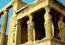 Filosofia in imperiul roman