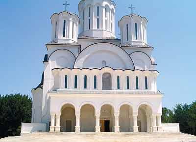 Sfintirea Catedralei Inaltarea Domnului din Slobozia