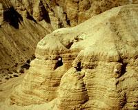 Kirbet Qumran si cele 11 grote cu manuscrise eseniene