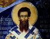 Paraclisul Sfantului Grigorie Palama
