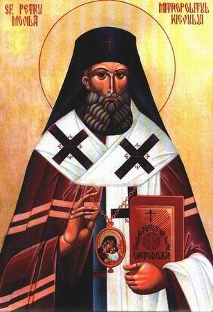Sfantul Petru Movila, mitropolitul Kievului