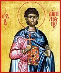 Patimirea Sfantului Mucenic Emilian de la Dorostorum