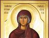 Viata Sfintei Parascheva
