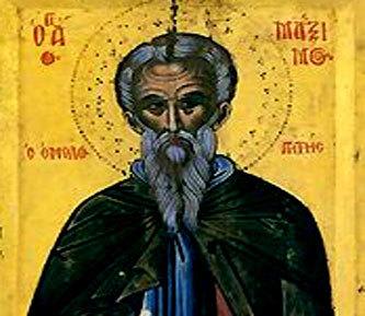 Sfantul Maxim Marturisitorul -  om al vietii in Dumnezeu